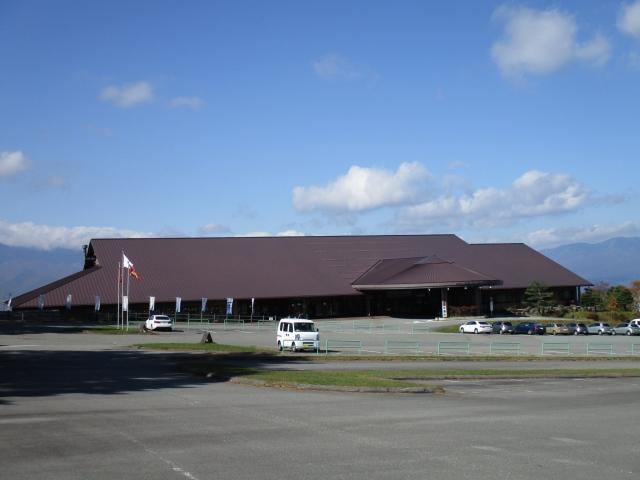 浅間火山博物館(鬼押出し浅間園)